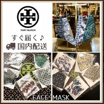 Tory Burch ☆PRINTED FACE MASK☆5枚セット☆送料込