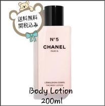 Chanel N5 Body Lotion ボディーローション 200ml