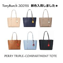 TORYBURCH PERRY TRIPLE TOTE 53245 トリーバーチ 即発送可!