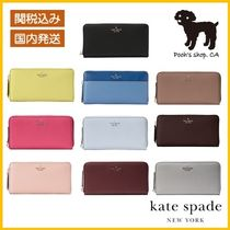 【Kate Spade】jackson colorblock large wallet◆国内発送◆