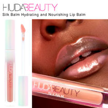【HUDA BEAUTY】Silk Balm Hydrating and Nourishing Lip Balm☆