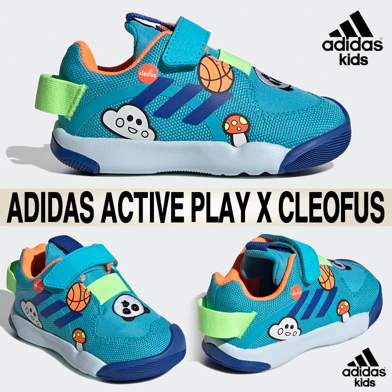 Shop adidas 2020 SS Street Style Baby