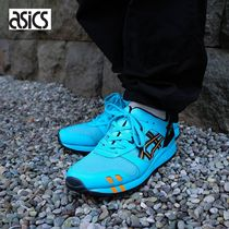 ☆asics☆GEL-LYTE III OG LIMZT/LIMZ 国内発送 正規品!