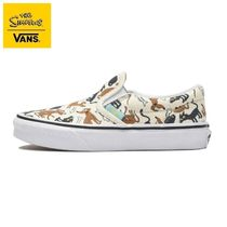 ☆VANS☆CLASSIC SLIP-ON (T.SMPS)FAMILY 国内発送 正規品!