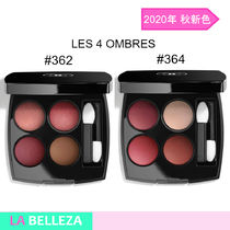 【CHANEL】 2020年 秋 新色 LES 4 OMBRES #362 #364