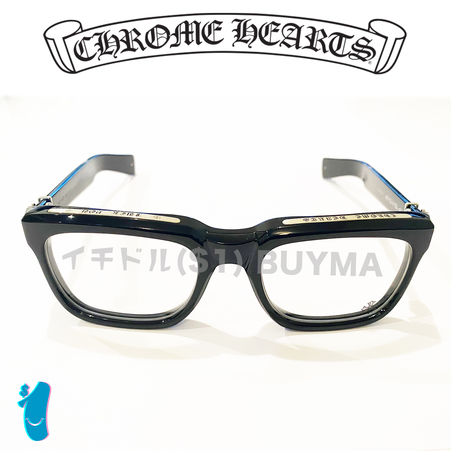 Chrome Hearts クロムハーツ SEE YOU IN TEA メガネ 眼鏡 (CHROME HEARTS/メガネ) 57646345