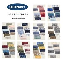 Old Navy(オールドネイビー) マスク Old Navy☆Variety 10-pack Triple Layer Face Masks for Adults