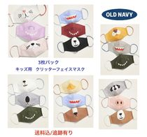 Old Navy★3 pack Kids Critter Face Mask w/Laundry Bag