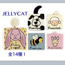 JELLYCAT 英語教育にも! If I were ... Book 絵本14種