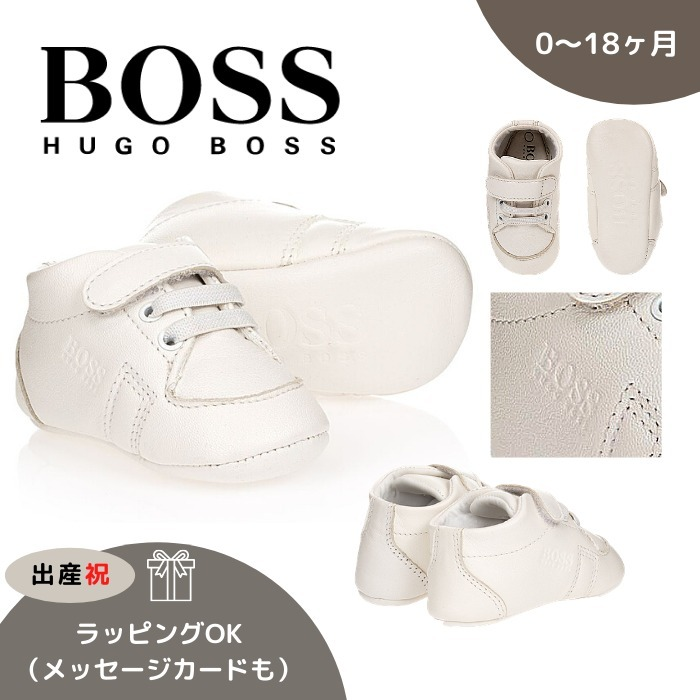 Shop Hugo Boss Baby Girl Shoes by