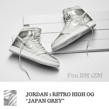 "[NIKE]JORDAN 1 RETRO HIGH OG ""JAPAN GREY"""