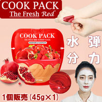 [ETTANG COOK PACK The Fresh Red] 45g×1 モデリングパック!