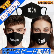 ◆◆VIP◆◆  D SQUARED2   Face Mask - UNISEX