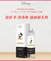 【DISNEY】Mickey Mouse hand  cleaning solution 200ml