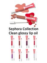 〈Sephora Collection 〉★2020AW★Clean glossy lip oil