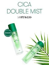 [VT COSMETIC] シカダブルミスト・CICA DOUBLE MIST 120ml