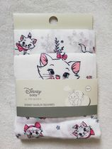 Primark Disney Arist Cat Muslin 3Pack