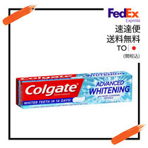 コルゲート Colgate Advanced Whitening 160g