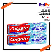 コルゲート Colgate Advanced Whitening 160g x 2