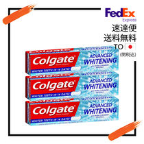 コルゲート Colgate Advanced Whitening 160g x 3