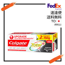 Colgate Charcoal Deep Clean チャコールディープ 150g x 2