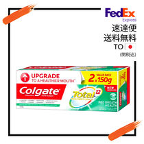 Colgate Pro Breath Health プロブレスヘルス 150g x 2