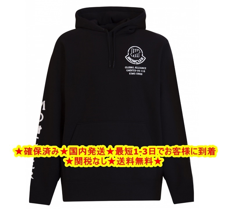 S-XL確保済◆関税なし◆国内発送◆MONCLER UNDEFEATEDスウェット (MONCLER/スウェット・トレーナー) 58653625