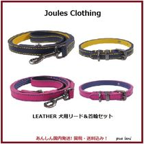Joules Clothing(ジュールズ クロージング) 首輪・ハーネス・リード 【Joules Clothing】LEATHER 犬用リード&首輪セット