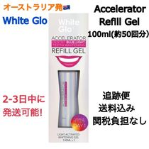 【White Glo 】Accelerator Refill Gel 100ml (詰め替え用)
