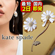 【Kate Spade 】超人気!Into The Bloom Statement Drop ピアス