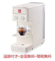 illy◆イリー新作!Y3.3 iperEspresso エスプレッソマシン white