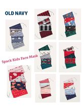 OLD NAVY★VARIETY 5-PACK TRIPLE LAYER FACE MASK FOR KIDS