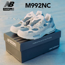 日本未入荷 New Balance Made in US M992NC