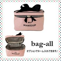 【bag-all】関送込 Newカラー♪ MAKE UP BOX PINK