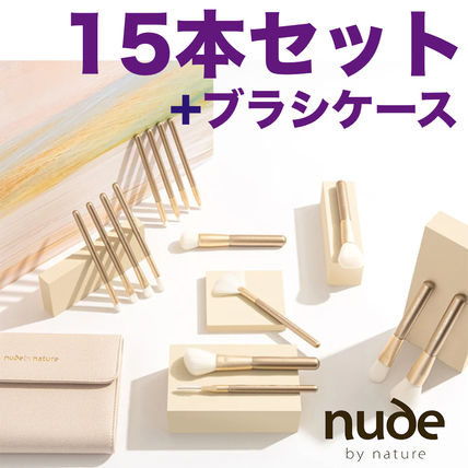 nude by nature ブラシ Nude by Nature メイクしやすい プロメイクブラシ 15本+ケース