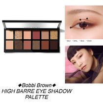 Bobbi Brown ホリデー限定 HIGH BARRE EYE SHADOW PALETTE