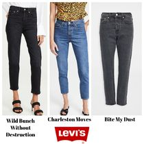 Levi's WedgieIconFit Jeans★スキニー アンクル丈 黒 グレー 青
