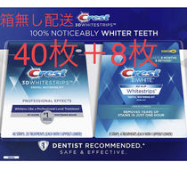 Crest 3D Whitestrips Professional Effects Teeth Whitening