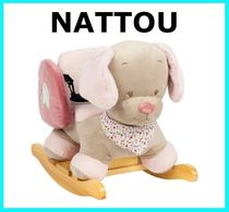 Nattou★木製ロッキングチェア
