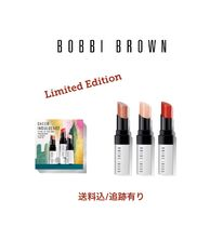 BOBBI BROWN★SHEER INDULGENCE EXTRA LIP TINT〜限定セット〜