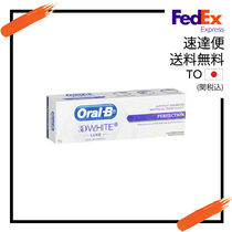 Oral-B 3D Luxe Perfectionホワイトラックスパーフェクト95g