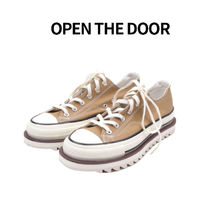 OPEN THE DOOR border line sneaker
