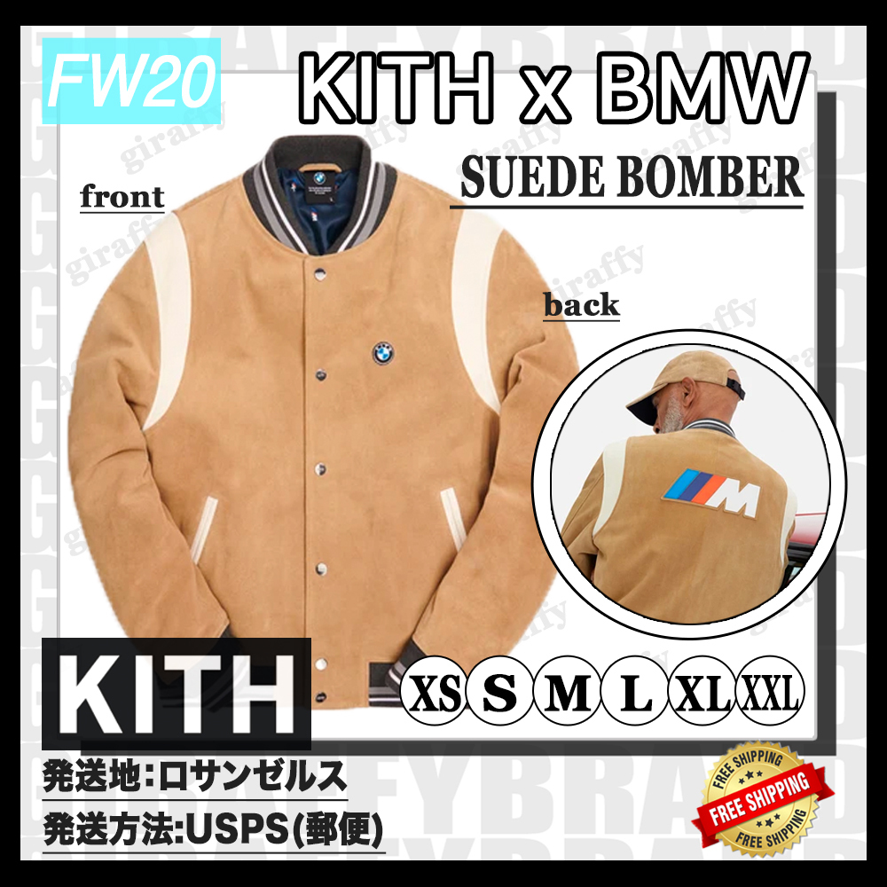 [20FW/AW] KITH FOR BMW SUEDE BOMBER [追跡付き] (KITH NYC/アウターその他) 60560146