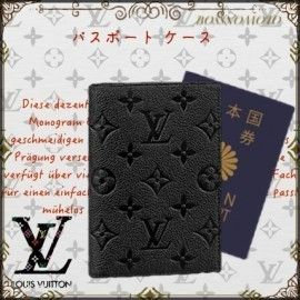 Louis Vuitton パスケース 旅を一層楽しく♪Louis Vuitton パスポートケース パスポール NM