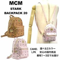 SALE◆国内発◆ MCM STARK 20 BACKPACK バックパック MMKAAVE13