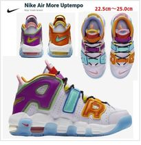【NIKE】大人も履ける エアモアアップテンポ ★Air More Uptempo