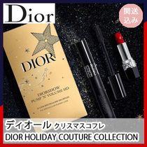 Dior*コフレ*DIOR HOLIDAY COUTURE COLLECTION*関送込