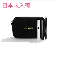 Chanelホリデーセット Eyes to Mesmerize