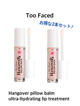 〈Too Faced 〉★2本セット★Hangover pillow balm treatment
