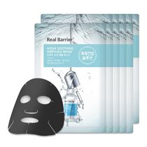 【ATOPALM】Real Barrier AQUA SOOTHING AMPOULE MASK 10枚入